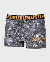 Imagen de Calzoncillos boxer de Kukuxumusu